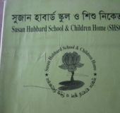 Each child recieves individual notebooks with the logo and name of The Susan Hubbard School
